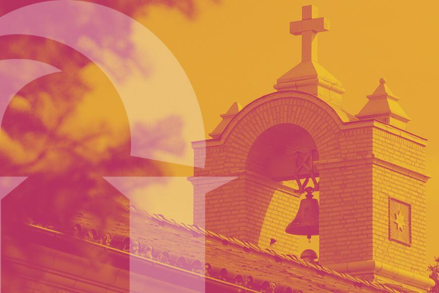Lourdes University logo overlaid the Lourdes Bell tower